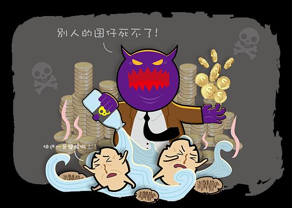 黃豆 豆渣-03-03