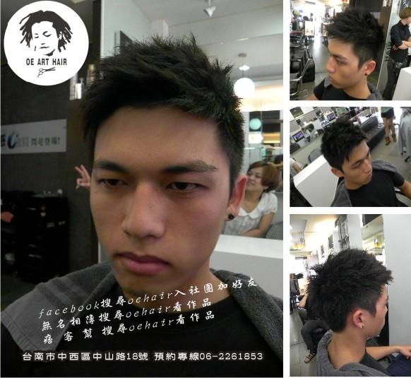 台南剪髮、台南燙髮、台南染髮、台南oehair