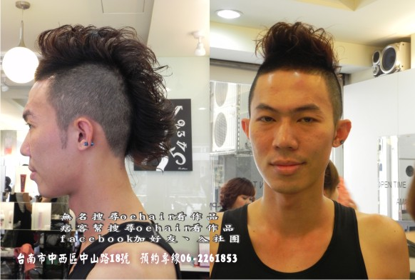 台南剪髮、台南燙髮、台南染髮、設計師bella0825-01.jpg