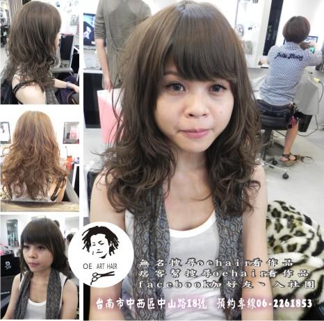 台南剪髮、台南燙髮、台南染髮、設計師bella0825-02.jpg