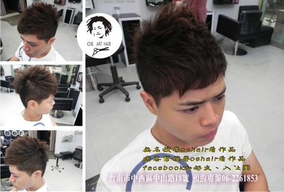 台南剪髮、台南燙髮、台南染髮、設計師doris0825-01.jpg
