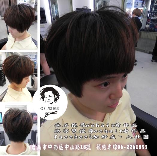台南剪髮、台南燙髮、台南染髮、設計師推薦0825-02.jpg
