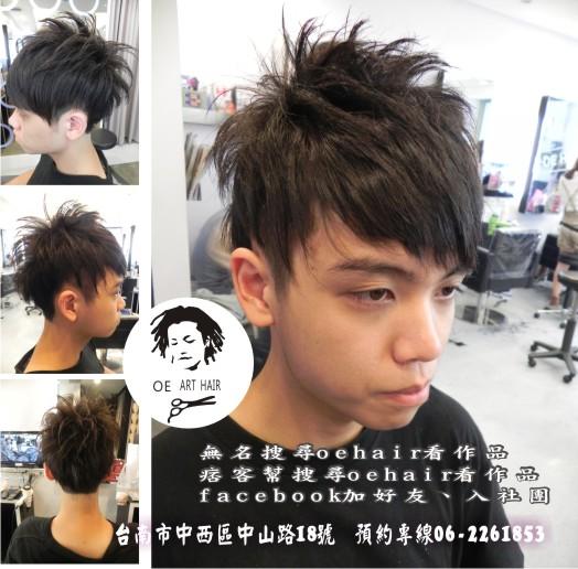 台南剪髮、台南燙髮、台南染髮、設計師推薦0825-03.jpg