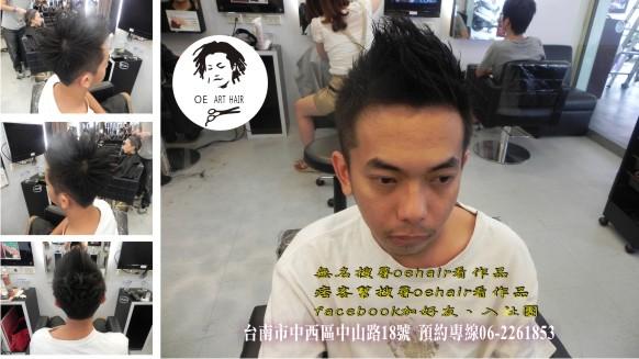 台南燙髮、台南染髮、設計師kiki0825-01.jpg