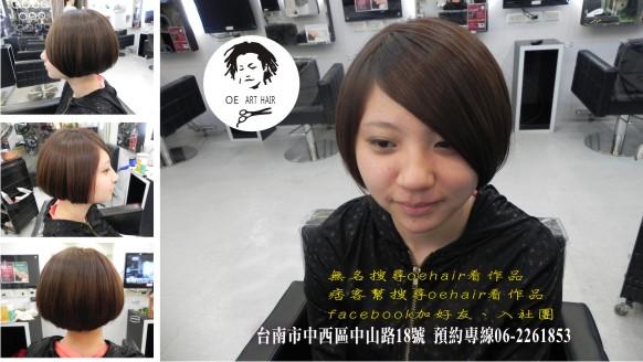 台南燙髮、台南染髮、設計師kiki0825-02.jpg