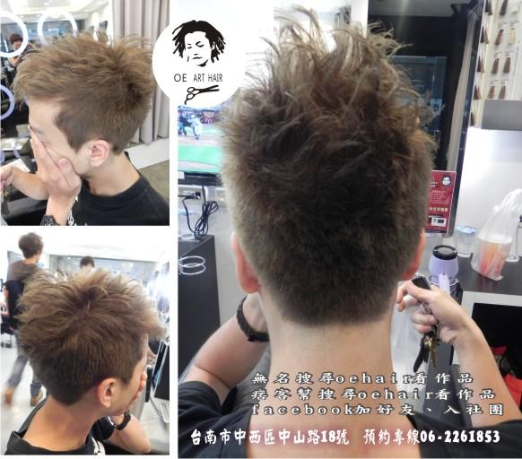 自動備份台南剪髮、台南燙髮、台南染髮、設計師clins0825-01.jpg