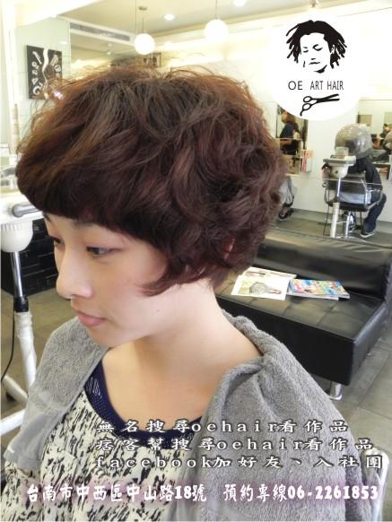 自動備份台南剪髮、台南燙髮、台南染髮、設計師nico0825-01.jpg