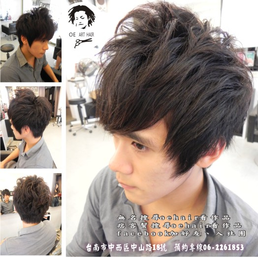 自動備份台南剪髮、台南燙髮、台南染髮、設計師phillis0825-01.jpg