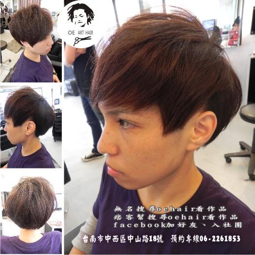 自動備份台南剪髮、台南燙髮、台南染髮、設計師philllis0825-02.jpg