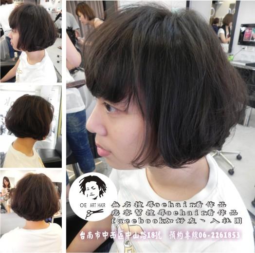 自動備份台南剪髮、台南燙髮、台南染髮、設計師philllis0825-04.jpg