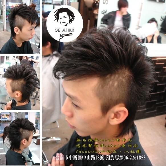 男短髮00.jpg