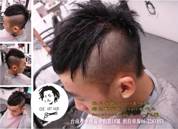 男短髮03.jpg