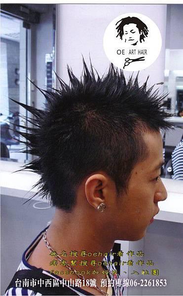 男短髮06.jpg