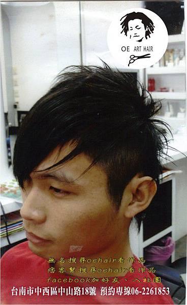 男短髮08.jpg
