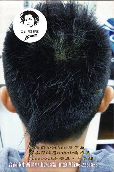 男短髮10.jpg