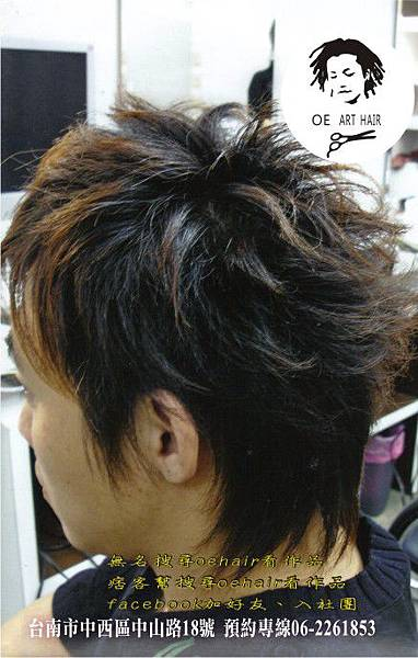 男短髮11.jpg