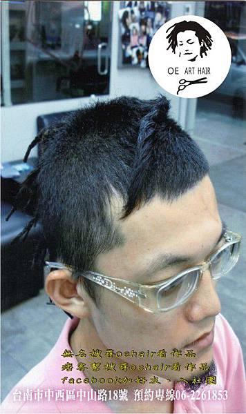 男短髮12.jpg