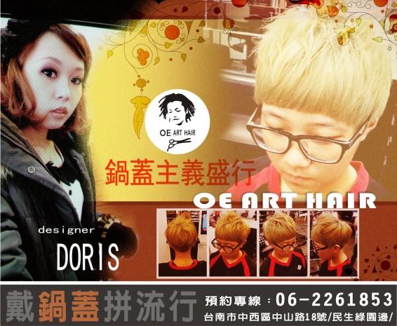 doris2