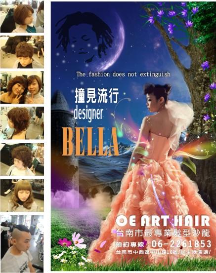 BELLA0326-1