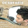 380727_319976994764052_48289959_n