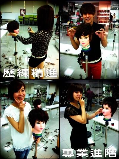 台南剪髮oehair最好的選擇
