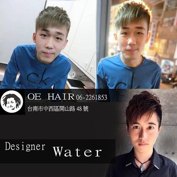 water20151214.jpg