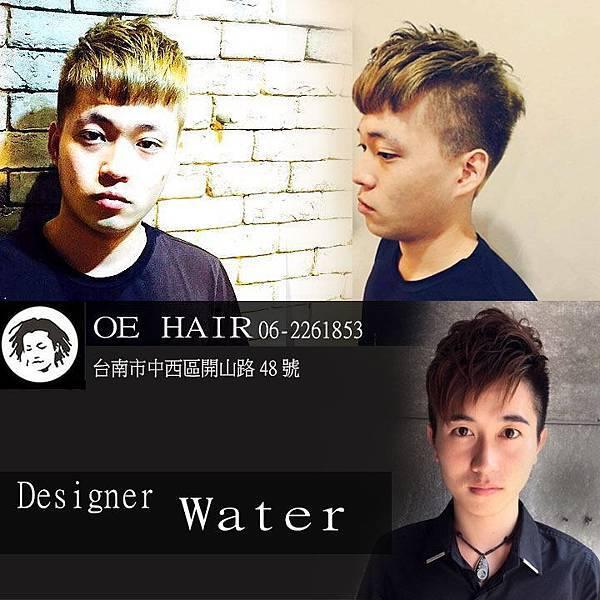water20151208.jpg