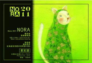 norablanc.jpg