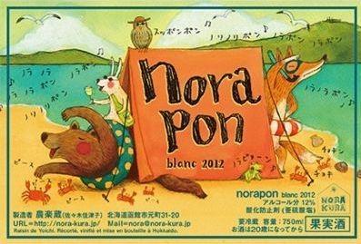 noraponblanc1.jpg