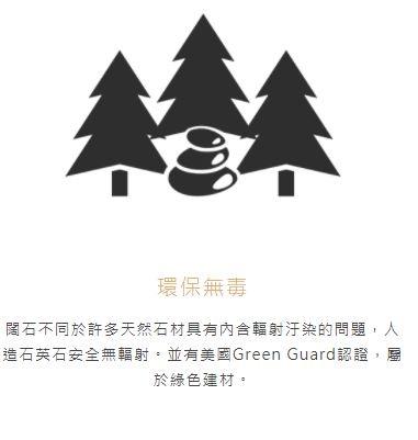 環保無毒.JPG