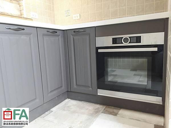 ofa-kitchen