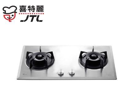 喜特麗雙口玻璃檯面爐(不銹鋼) JT-GC209S.JPG