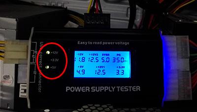 電源測試器