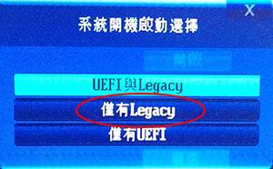 Legacy-01