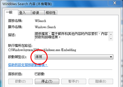 windows-search
