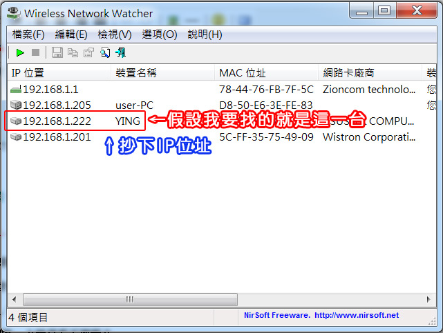 Wireless-Nttwork-Wnetwatcher