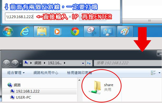 ip分享-04