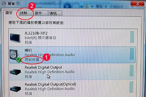 聲音-01.jpg