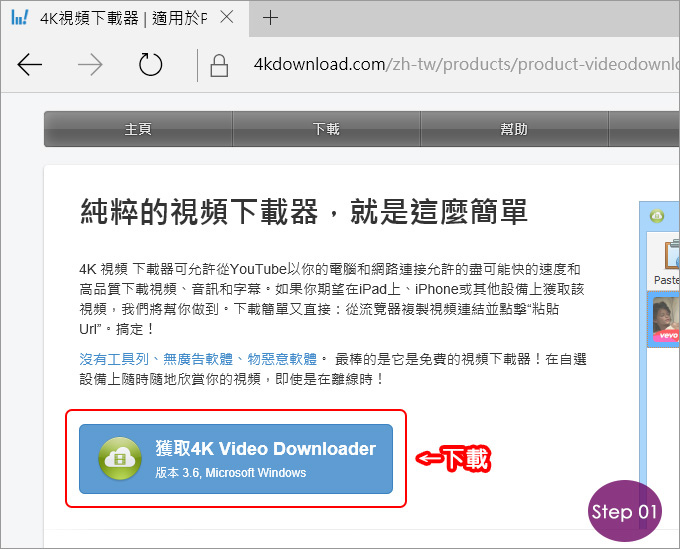 4K-Video-Downloader-01