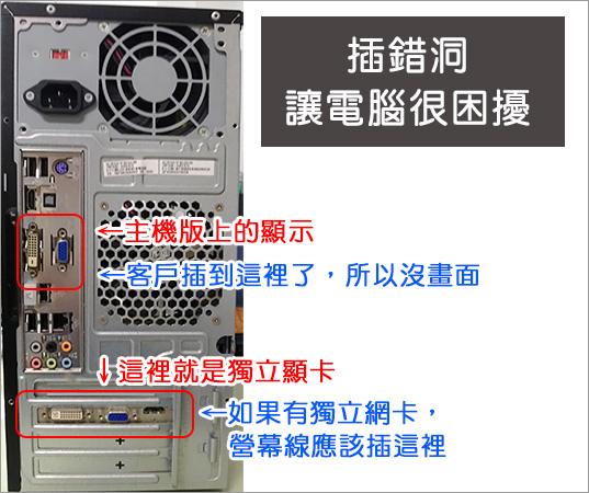 https://pic.pimg.tw/ofeyhong/1447318024-2635659274.jpg
