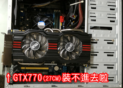 GTX770
