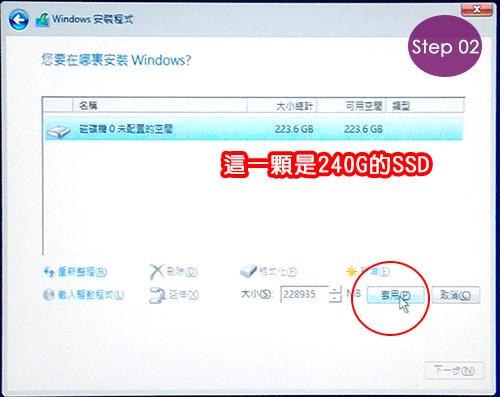 SSD-02