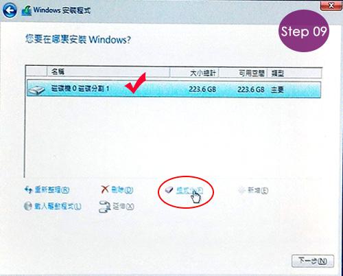 SSD-09