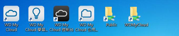 MyCloud_10