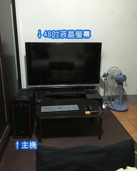 許先生開箱文06