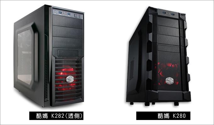 K280-K282