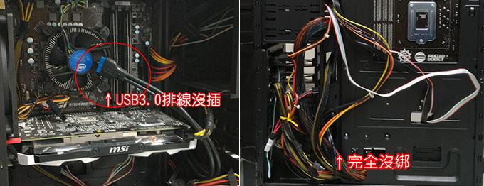 電腦維修-02