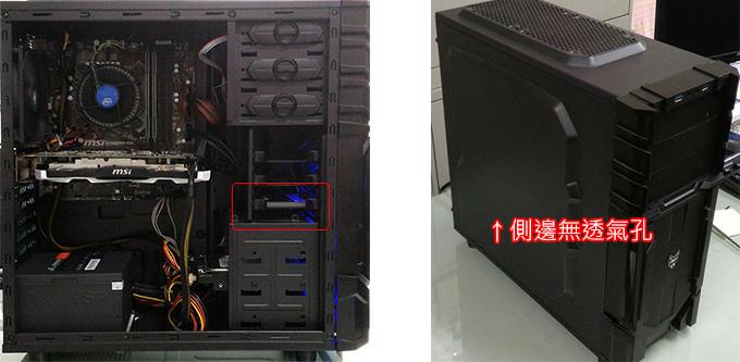 電腦維修-03