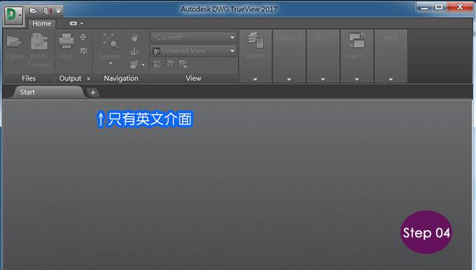 DWG-TrueView-04