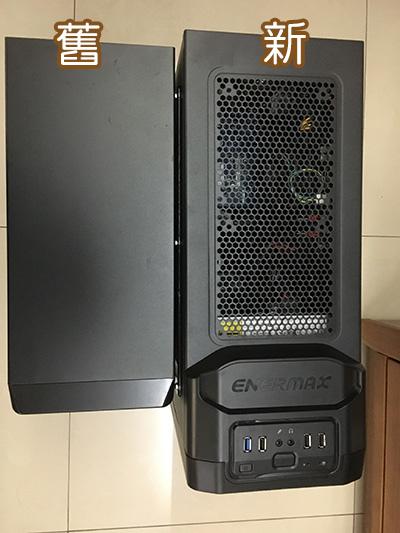 歐飛電腦開箱文-02